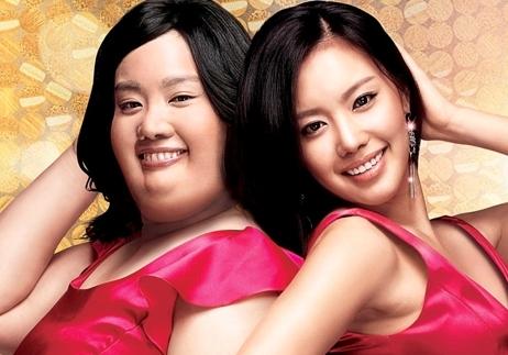 Sự thay đổi ngoạn mục của nhân vật Kang Hanna