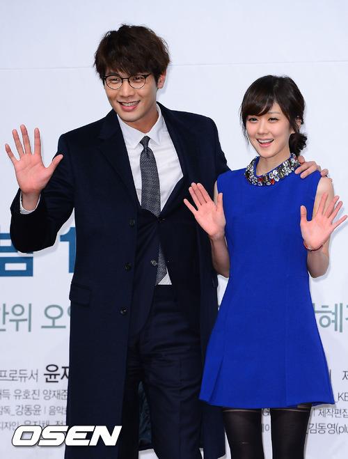 """Bạn diễn của Jang Nara trong tác phẩm này là Choi Daniel, anh từng đóng cặp với cô trong """""""