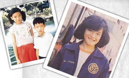 Thư Kỳ khi còn là một cô bé. Sinh ra trong một gia đình nghèo ở Đài Loan, Thư Kỳ từ nhỏ đã