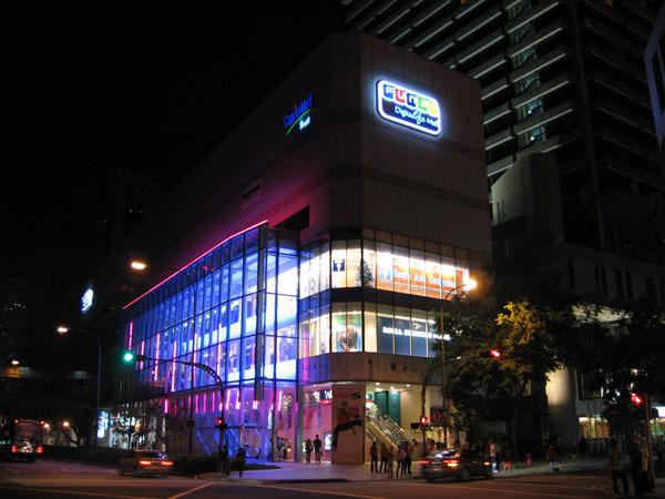 Khu mua sắm đồ công nghệ Funan Digital Mall.