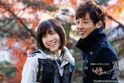 Lee Ji Ah (77) & Yoon Shi Yoon (86)