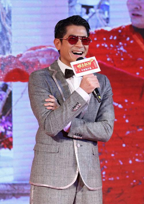 Quách Phú Thành cười rạng rỡ trong buổi họp báo.