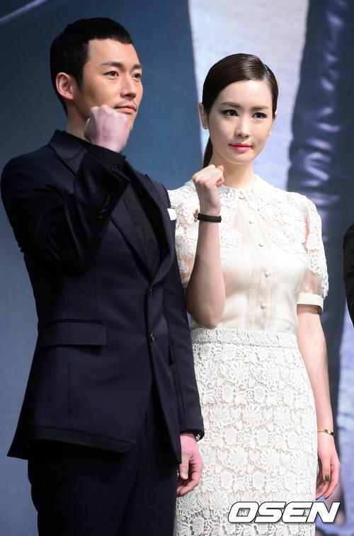 Cùng với Jang Hyuk, Lee Da Hae vào vai một nhân viên của Cục An ninh Quốc gia