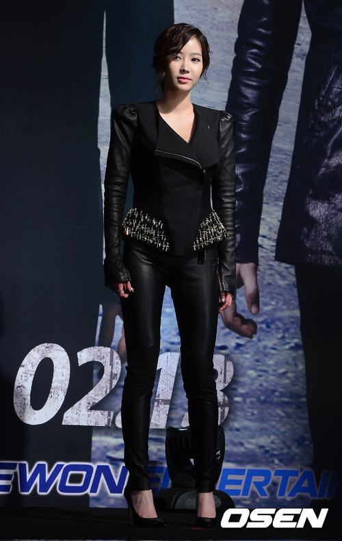 Diễn viên Im Soo Hang trong vai thành viên của Ủy ban thống nhất Bán đảo Triều Tiên.