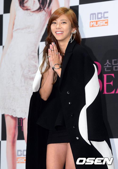 """Son Dam Bi tham dự buổi ra mắt show làm đẹp """"The Beautiful Day"""" của đài MBC mà cô làm người dẫn chương trình."""
