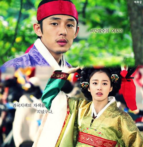 """""""Jang Ok Huk' là phim cổ trang đầu tiên của Kim Tae Hee trong sự nghiệp diễn xuất của cô. Đóng cặp với người đẹp trong tác phẩm này là tài tử Yoo Ah In, anh kém cô"""