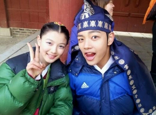 Kim Yoo-jung và