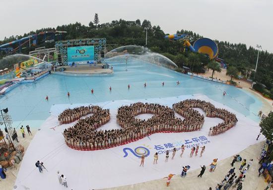 Lễ hội bikini là một hoạt động thường niên được tổ chức tại công viên nước Chimelong, thành phố Quảng Châu, tỉnh Quảng Đông, Trung Quốc.
