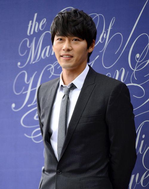 Hyun Bin bảnh bao và nam tính.