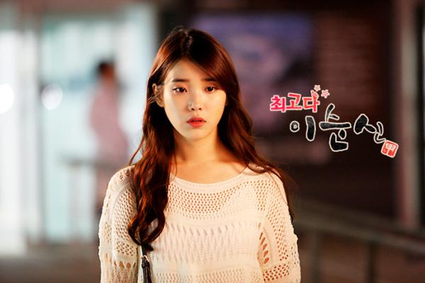 """IU không chỉ là một ca sĩ sáng giá, cô còn là một diễn viên tiềm năng. Với các vai diễn trong """"Dream High"""", """"Youre the Best, Lee Soon-shin."""