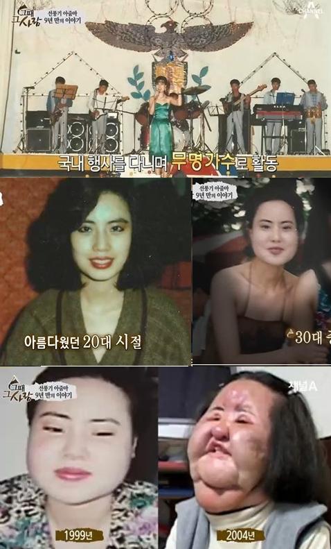 Han Mi Ok qua các năm