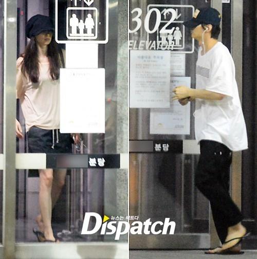 Hình ảnh Won Bin và Lee Na Young hẹn hò được ghi lại.