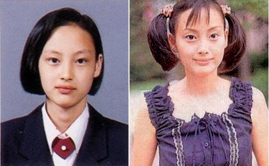Lee Na Young thời đi học và khi mới gia nhập làng giải trí.