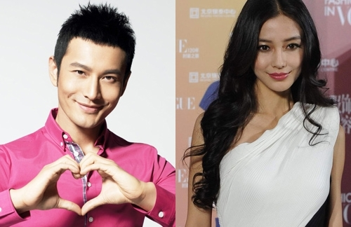 Huỳnh Hiểu Minh và Angelababy đã chia tay?
