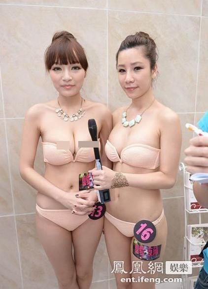 AD2 được biết đến với những chiêu hở hang lố bịch. Mới đây, hai người mẫu diện bikini nóng bỏng đi thử hình.
