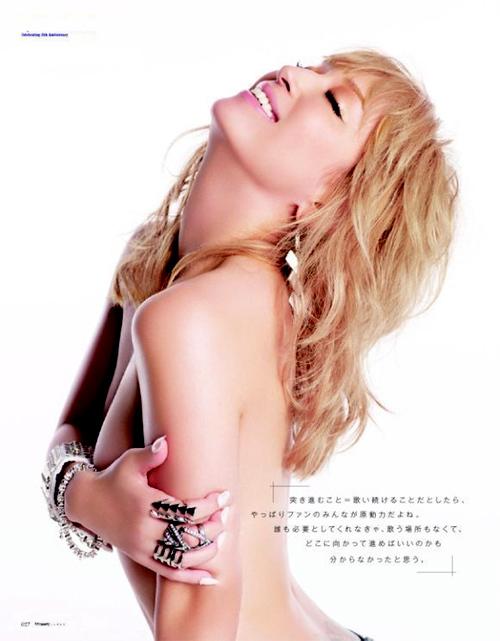 Nóng bỏng như Ayumi Hamasaki ở tuổi 35