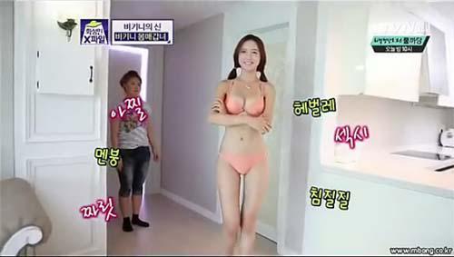 bikini1-1376381727_600x0.jpg
