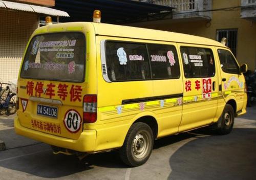 bus-9453-1379303506.jpg
