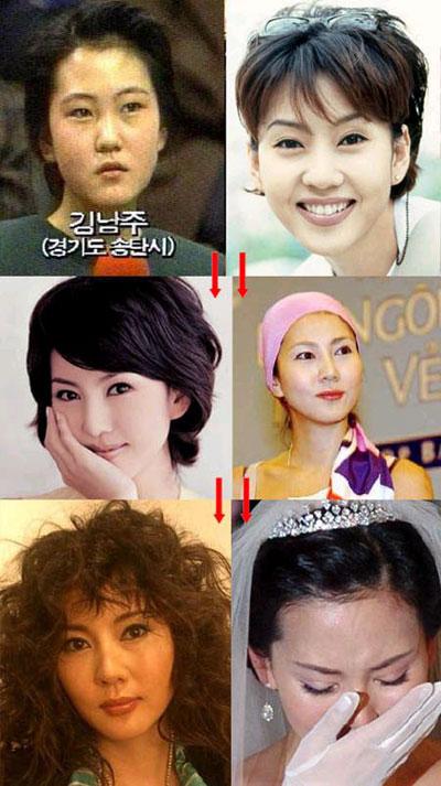 Kim-Nam-Joo.jpg