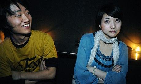 Nhiều thanh niên Nhật Bản giờ không còn cảm thấy hứng thú với chuyện yêu đương. Ảnh: Guardian