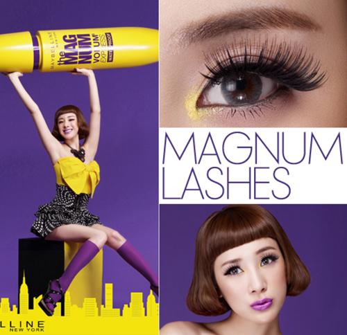 Nếu rành về mảng make-up, nhiều người có thể nhận ra người mẫu trong quảng cáo này đã gắn tới 2 loại mi giả khác nhau