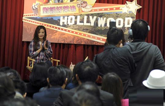 Triệu Vy giành 2 giải tại Liên hoan phim Trung Mỹ