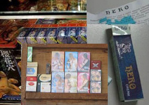 Người mua thiếu hiểu biết, có thể mất mạng sau khi sử dụng thần dược mua ở khu chợ trời