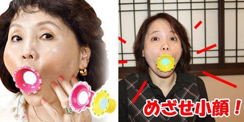 pupeko-face-cheek-anti-aging-b-2721-1379