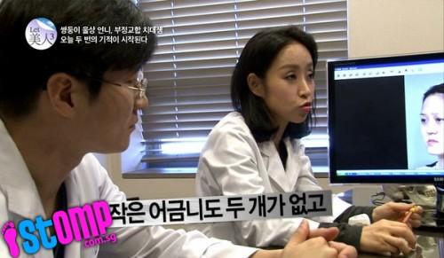 Một bác sĩ thẩm mỹ nghiên cứu trường hợp của cặp chị em gái này trước