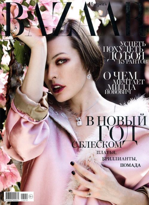 Milla-Jovovich7-5446-1385184402.jpg