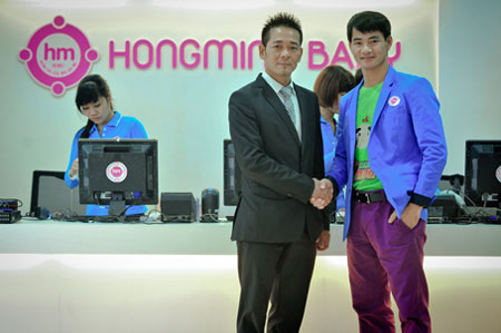 HongMinhBaBy-1-3875-1386931812.jpg