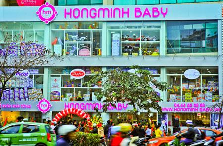 HongMinhBaBy-3-4233-1386931812.jpg