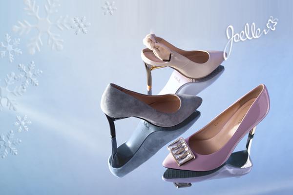 Joelle giảm giá lớn mừng Giáng sinh