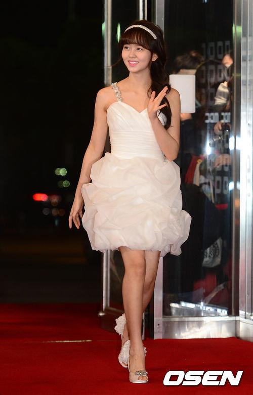 Diễn viên nhí Kim Soo Hyun.