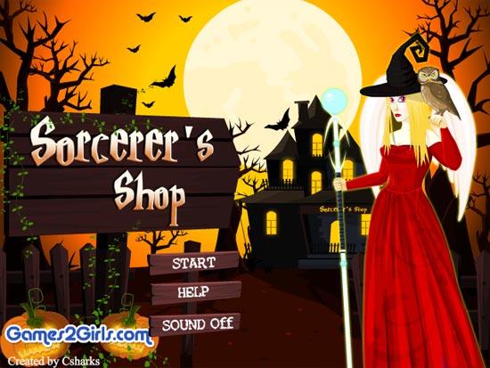 SorChop1-8244-1390465216.jpg