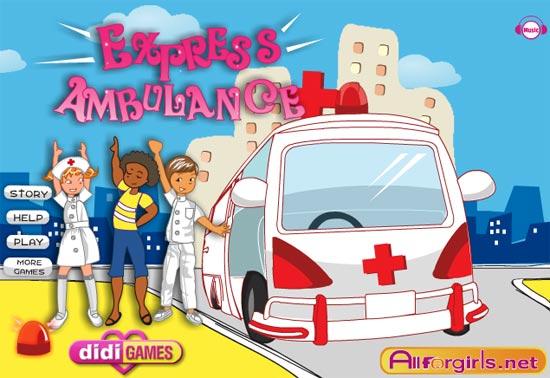 Ambulance1-3851-1390645719.jpg