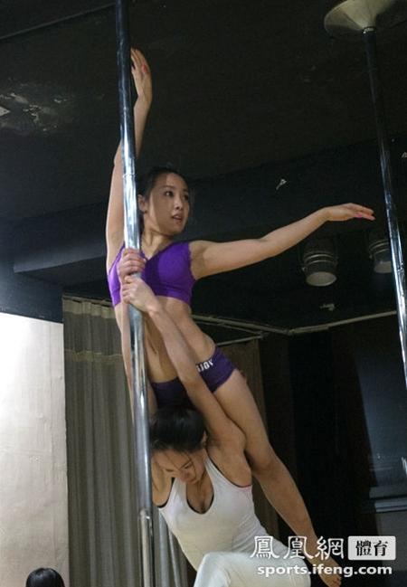 Ngoài điều kiện tập luyện vất vả, múa cột còn là môn thể thao bị nhiều người hiểu lầm.
