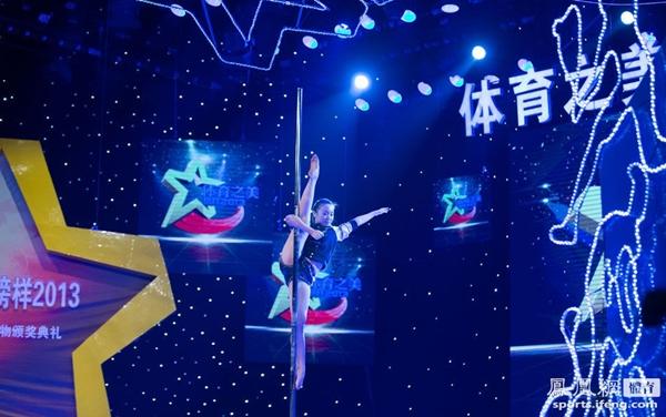 Đội múa cột quốc gia giành được giải