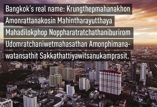 9-Bangkok-5288-1392895760.jpg