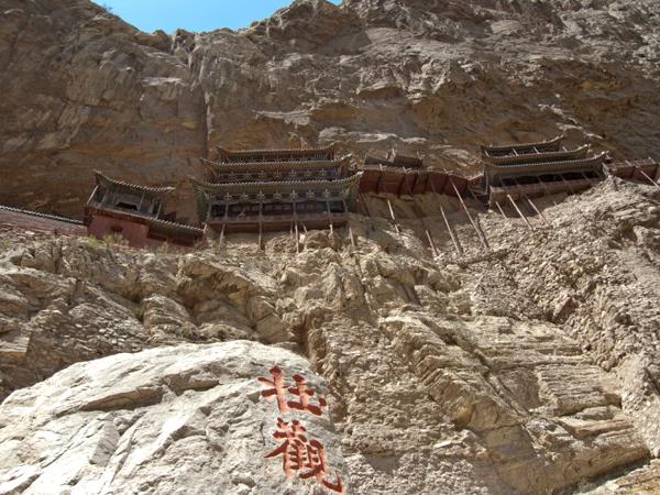 Ngôi chùa cheo leo vách núi ở Trung Quốc - hình ảnh 10