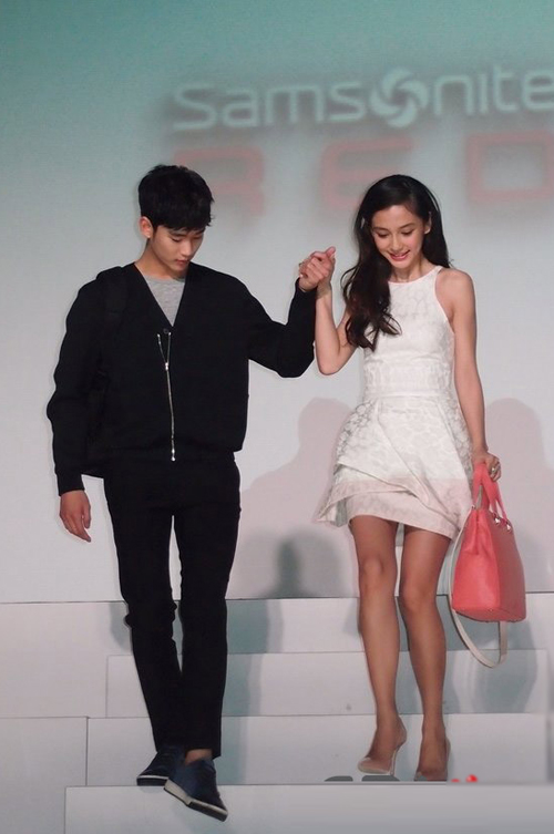 Kim Soo Hyun ga lăng với Angelababy - hình ảnh 1