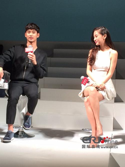 Kim Soo Hyun ga lăng với Angelababy - hình ảnh 4