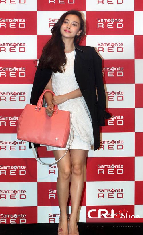 Kim Soo Hyun ga lăng với Angelababy - hình ảnh 6