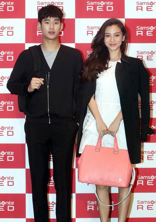 Kim Soo Hyun ga lăng với Angelababy - hình ảnh 7