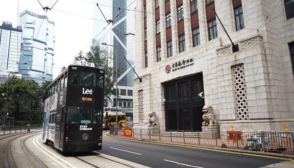 140324185510-hk-tram-galler-9448-1395994