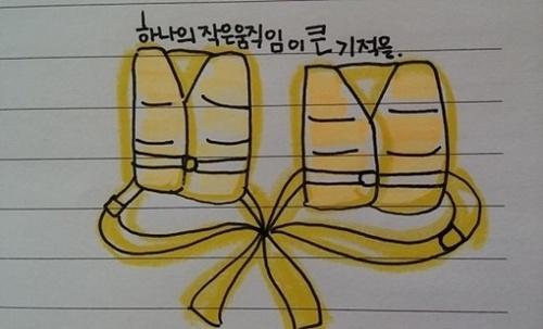 Một người dùng mạng xã hội vẽ hình minh họa khi biết về câu chuyện hai học sinh trong phà Sewol.