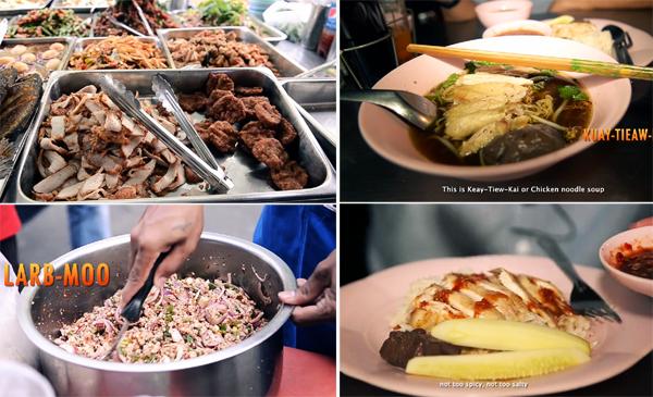 Các món ăn hấp dẫn tại chợ Banglamphu.