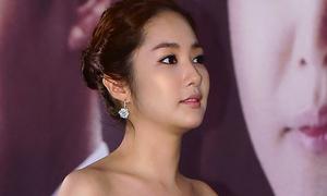 Park Min Young mũm mĩm vẫn xinh