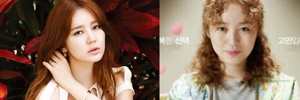 Yoon-Eun-Hye-Marry-him-if-you-4087-5952-