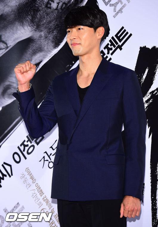 Hyun Bin tới ủng hộ cho người bạn thân thiết.